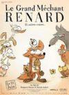 Ciné au quartier - Le grand méchant renard et autres contes - Baka Lycée